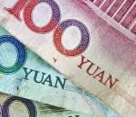 Forex Market Comments - Ny kinesisk valuta initiativ