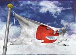 Torn-Japanese-Flag