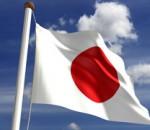 japan-fleg