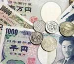 yen-250x180