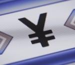 yen2-250x180