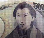 yen-smile-250x180